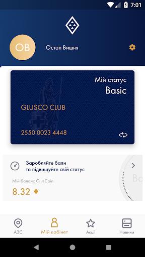 Glusco Club Screenshot 2