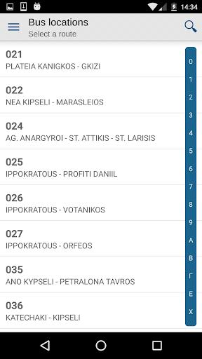 OASA Telematics  Screenshots 5