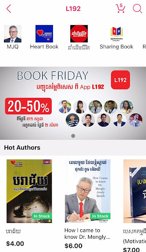L192 Online Shopping Cambodia