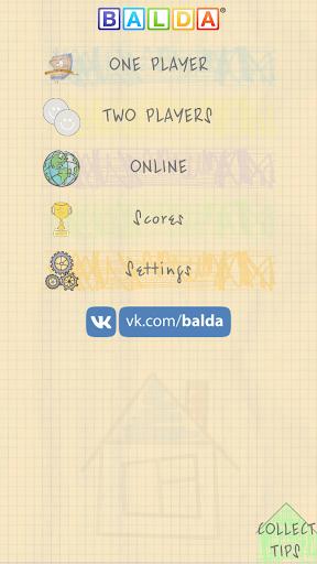 BALDA 55 Screenshots 6