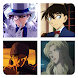 QUIZLOGO - Detective Conan