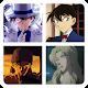 QUIZLOGO - Detective Conan para PC Windows