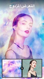برنامج محرر الصور مع MagiCut ممحاة الخلفية مهكر Mod 3