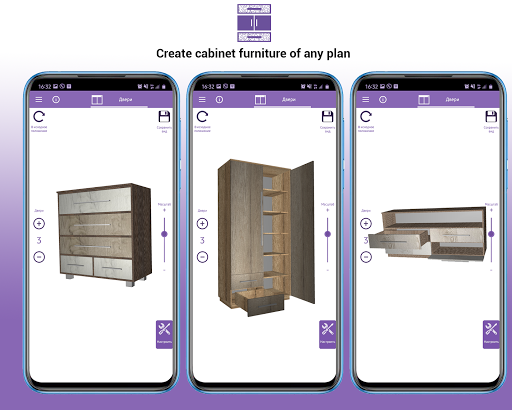 3D Furniture: Calculation 1.1.5 Screenshots 5