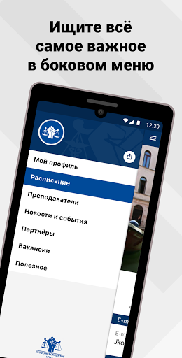 ProNGMU screenshot 1
