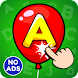 Balloon Pop : Preschool Toddlers Games for kids - Androidアプリ
