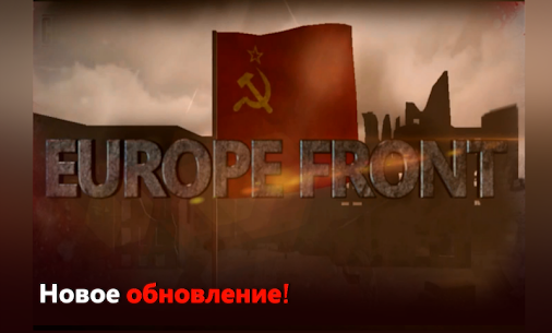 Europe Front Hack Online (Android iOS) 1