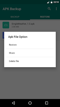 APK Backupのおすすめ画像5
