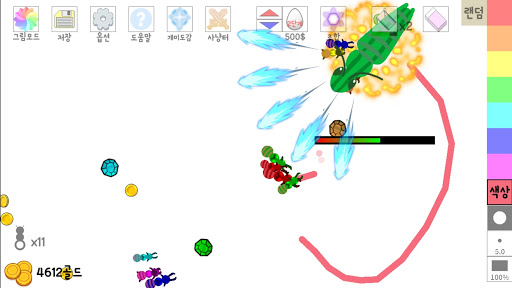 Paint Game 1.0.235 screenshots 6