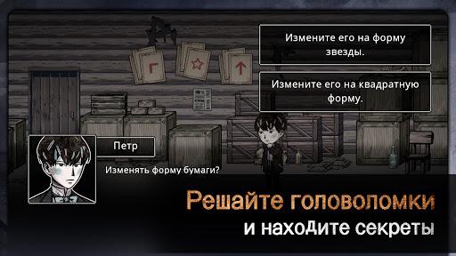 MazM: Печка