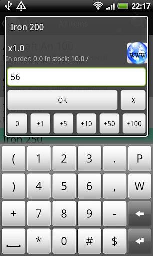 Handelsassistent KOSTENLOSE Screenshots 4