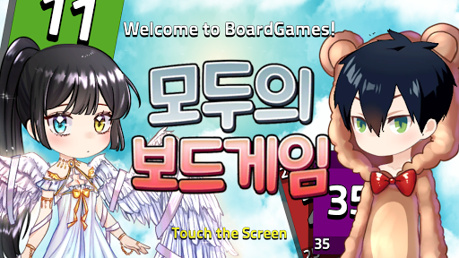 Online Board Games 27 screenshots 9
