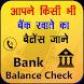 All Bank Balance Check : All Bank Balance Inquiry - Androidアプリ