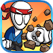 Break The Stone: Fun Smashing - Androidアプリ
