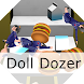【キモい】Doll Dozer【無料】 - Androidアプリ