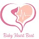Baby Heart Beat - Fetal Doppler Device Required Download on Windows