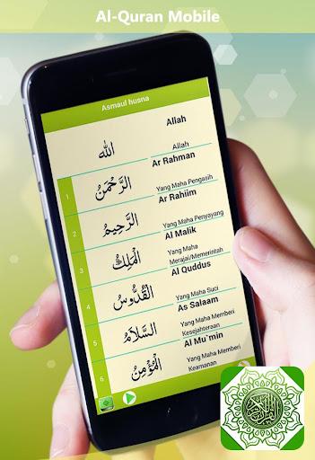 Al-QuranQu dengan Terjemahan Indonesia  screenshots 4