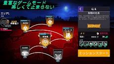 ニンジャクリード:弓の3Dスナイパーアクションゲームのおすすめ画像5