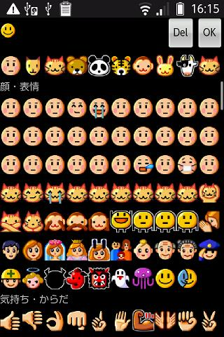 AuEmoji For PC Windows (7, 8, 10, 10X) & Mac Computer Image Number- 5