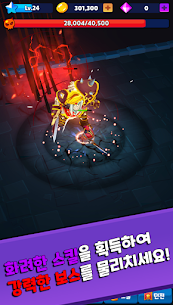 Epic Fantasy 3D: Idle RPG Game Hack for iOS and Android 4
