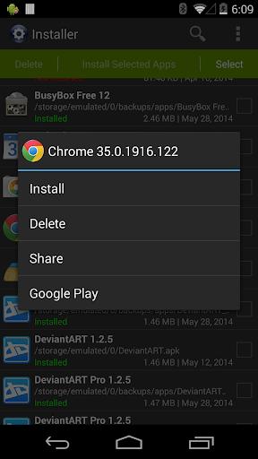 images Installer Pro 1