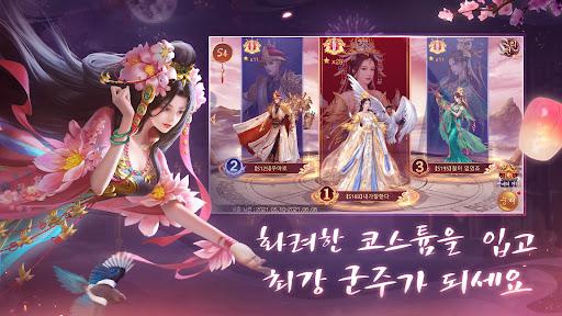 황제라 칭하라 3.5.3 screenshots 3