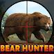 クマの狩猟:ジャングルの野生動物の狙撃兵の射撃 - Androidアプリ