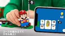レゴ®スーパーマリオ™のおすすめ画像2