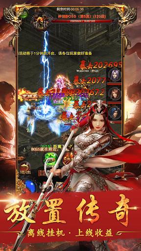 Idle Legendary King-immortal destiny online game 1.3.3 screenshots 1