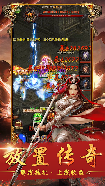 Idle Legendary King-immortal destiny online game