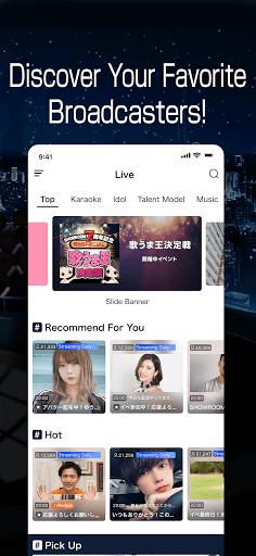 SHOWROOM - free live streaming goodtube screenshots 15