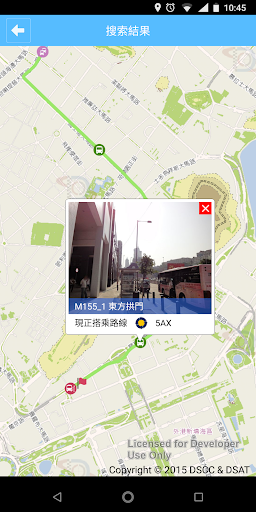 DSAT 4.1.19 Screenshots 5