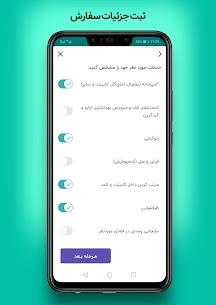 آچاره درخواست آنلاین خدمات | Achareh 4.0.4 Apk 3