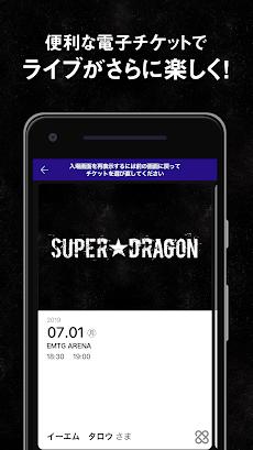 SUPER★DRAGON OFFICIAL APPのおすすめ画像4