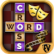 Actors Crossword Puzzle Game, Guess Hollywood Name - Androidアプリ