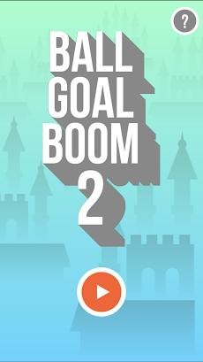 意外とハマる 物理パズル  ボールをゴールへドーン2 無料で簡単な脳トレやひまつぶしゲームのおすすめ画像1