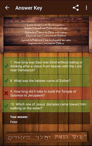 Biblical Quiz 2.01.300 screenshots 5