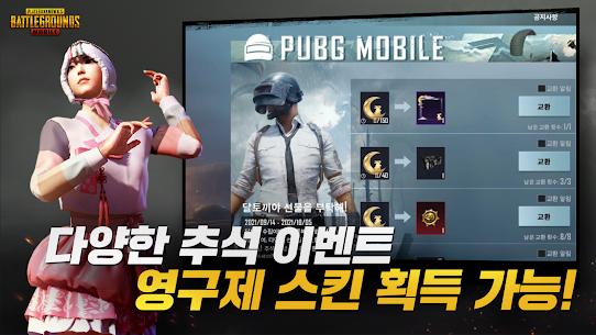 تحميل ببجي الكورية للكمبيوتر وللايفون وللاندرويد PUBG Korean 4