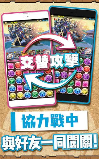 Puzzle & Dragons(u9f8du65cfu62fcu5716)  screenshots 6