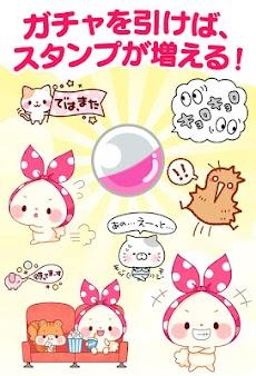 無料スタンプ・もちずきんちゃんのおすすめ画像5