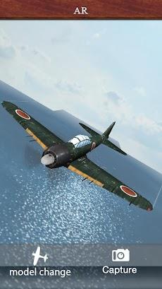 零戦!日本軍戦闘機百科ARのおすすめ画像3