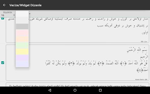 Risale-i Nur Okuma Programu0131 7.4.3 Screenshots 13