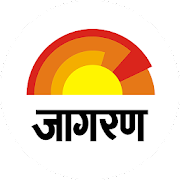 Hindi News app Dainik Jagran, Latest news Hindi