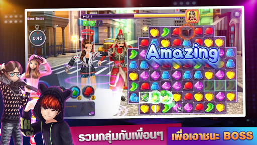 Audition Puzzle TH  screenshots 5