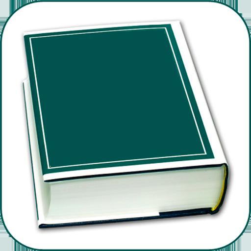 Baixar Bíblia Presbiteriana