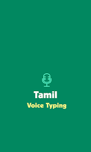 Tamil Voice Typing Tamil For Pc | How To Install  (Free Download Windows & Mac) 1