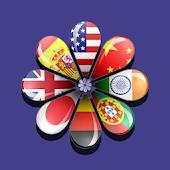 icono Traductor para conversaciones