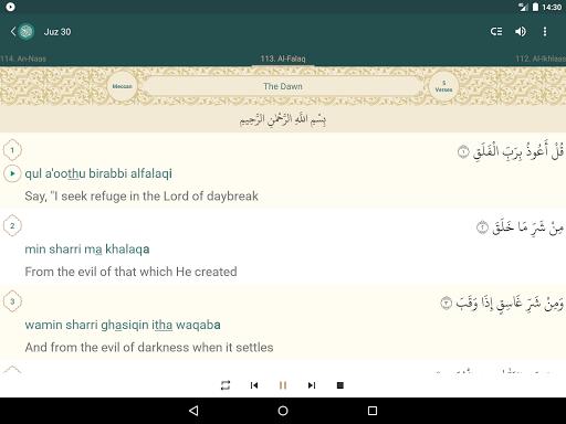 Quran English apktram screenshots 16