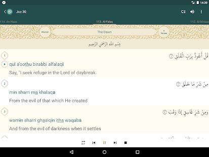 Quran English 2.7.02 Screenshots 16