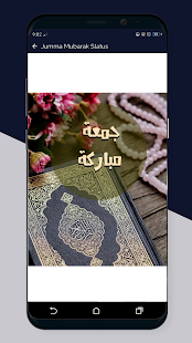 Jumma Mubarak Images Status & Dpz 2021 17.1 Screenshots 8